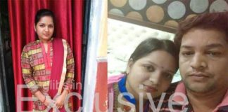 Shakti News Anuradha Agrawal